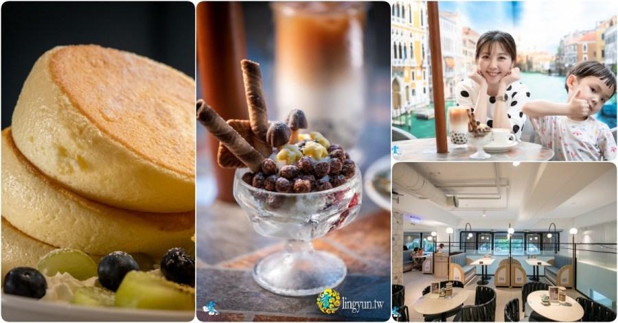 Maccanti馬卡諦義大利冰淇淋 桃園旗艦店》桃園美食冰淇淋推薦|數十種口味的義式冰淇淋,任君挑選