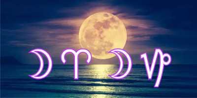 compatibilidade-signo-lunar-lua-em-aries-lua-em-capricornio