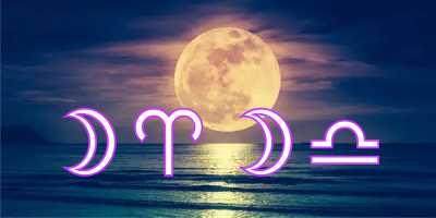 compatibilidade-signo-lunar-lua-em-aries-lua-em-libra
