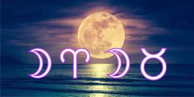 compatibilidade-signo-lunar-lua-em-aries-lua-em-touro