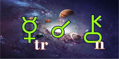 transito-pessoal-mercurio-conjuncao-quiron-natal
