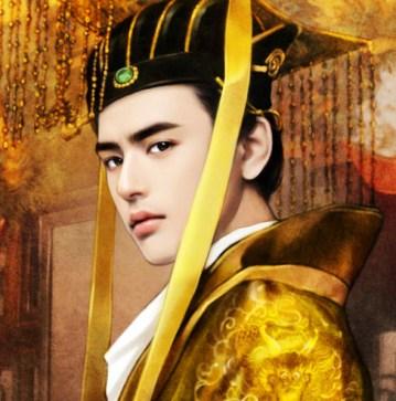 Đông Hải hoàng đế