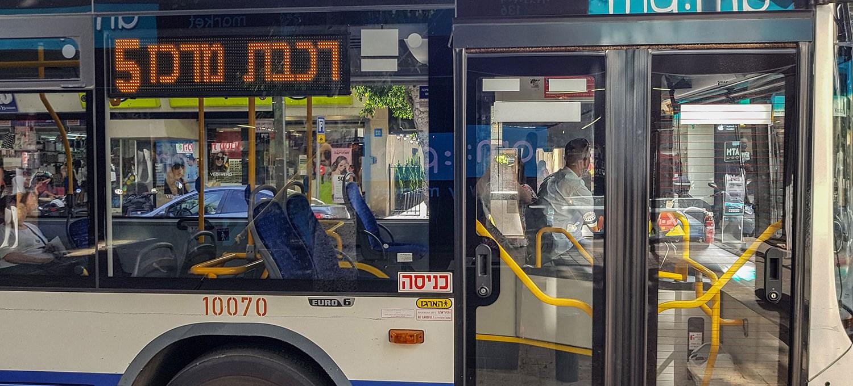 Dan Bus Linie 5 in Tel Aviv