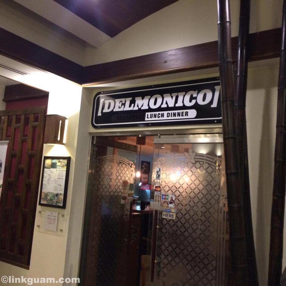 グアム レストラン ランキング おすすめ 絶対に行くべきお店 デルモニコ