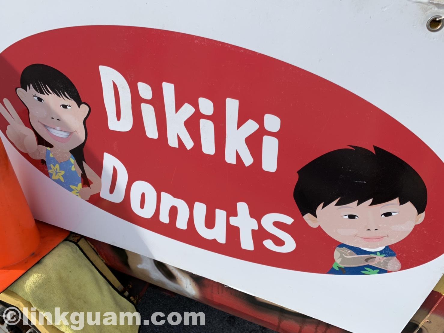 グアム 可愛い かわいい スイーツ ドーナツDikiki Donuts ディキキドーナツ