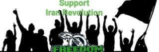 Support Iran Revolution