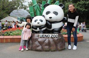 【親子遊】上野~超適合親子遊的上野動物園!