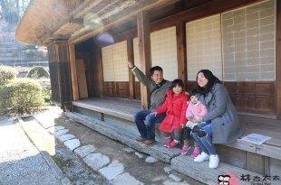 【親子遊】名古屋~175公尺刺激的森林滑梯.下呂合掌村