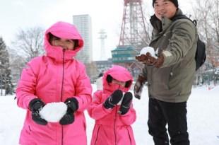 【親子遊】札幌~大通公園丟雪趣