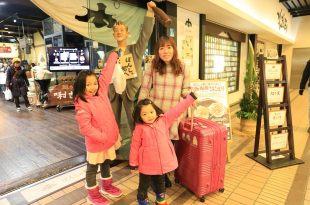 【親子遊】東京~越後湯澤JR好好逛好好吃好好喝好好買(8Y&5Y)