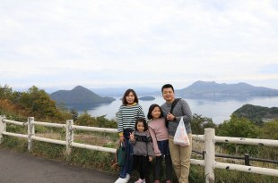 【親子遊】北海道~サイロ展望台喝咖啡吃布丁/Lake hill farm餵兔子吃冰淇淋(9Y&5Y)