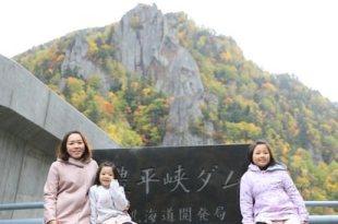 【親子遊】札幌定山溪~豐平峽水庫(9Y&5Y)