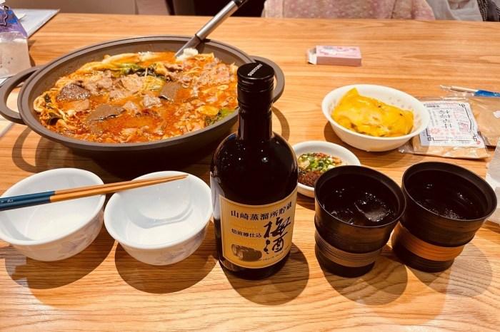 【偽蜜月】疫情下的增肥餐桌-中壢外帶美食