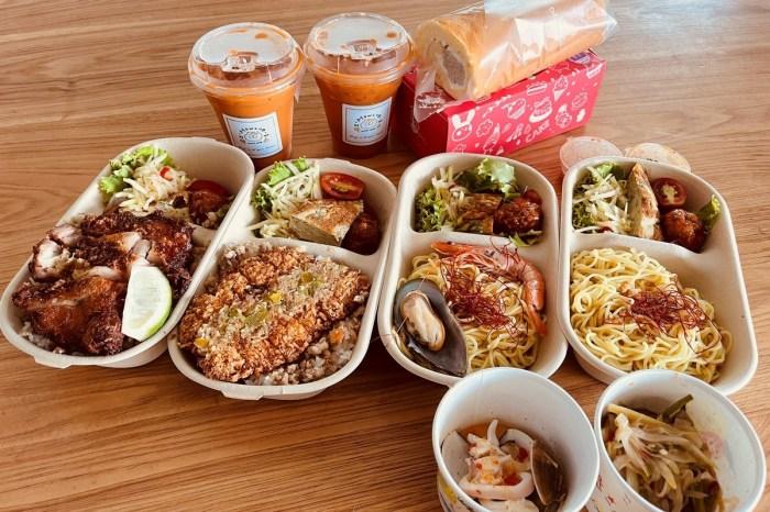【偽蜜月】疫情下的增肥餐桌-好咖/大叔壽司/本部活蝦/很牛炭燒牛排/廣德海鮮/金色三麥