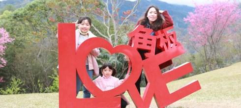 【親子遊】桃園~森鄰水岸景觀咖啡館(110/02/22)