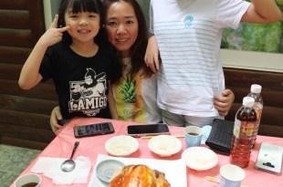 【親子遊】桃園~光明農場馬告磚窯雞(110/08/29)