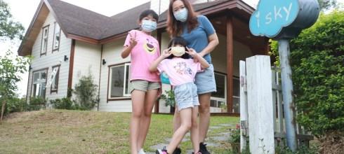 【親子遊】苗栗~i sky villa玻璃小木屋民宿(110/09/04)