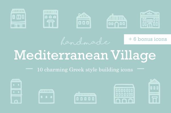 Mediterranean Village 1