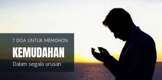 doa memohon kemudahan