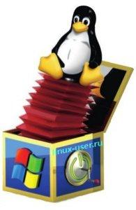Совместная установка linux и windows