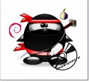 Linux Tails использует tor по умолчанию
