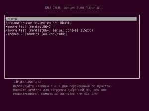 Загрузщик Grub после установки Ubuntu 12.10