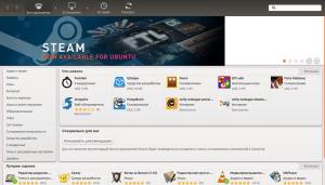 Steam улучает Linux с игровой стороны