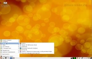 Ispedia os с рабочим окружением xfce создана для анонимности в интернете