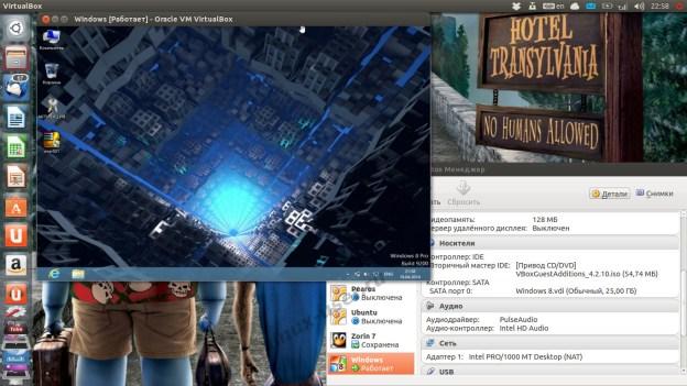 Эмулируем Windows в Linux с помощью виртуализации