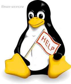 Все подробности о команде help в Linux