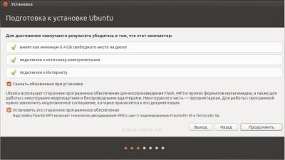 Выбор дополнительного ПО для правильной установки Linux