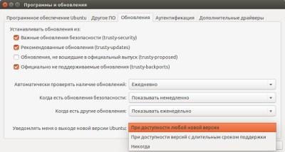 Обновления до Ubuntu 15.04 Vivid Vervet