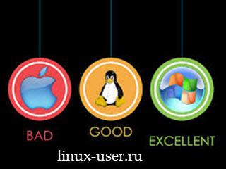 Почему стоит выбрать Линукс, а не Windows?
