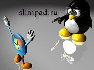 Линукс для офиса