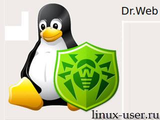 нужен ли антивирус на линукс?