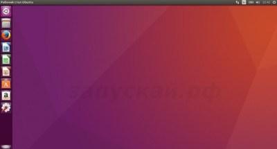 Вновь установленная Ubuntu 16.04 LTS