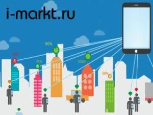 i-markt.ru для торгового представителя на android: основные преимущества