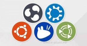 Ответвления Ubuntu 18.04
