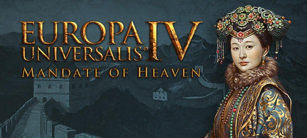 Mandate of Heaven expansion announced for Europa Universalis 4