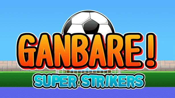 ganbare super strikers tactical rpg soccer for linux mac windows gaming