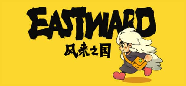 eastward adventure game to get linux support