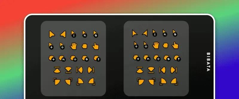 Bibata rainbow cursor theme