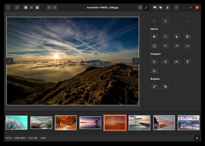 Image viewer gThumb 3.12 released