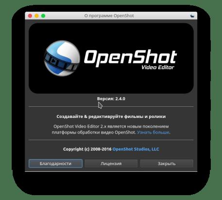 openshot 2.4.0