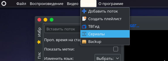 сериалы zvvonlinetv