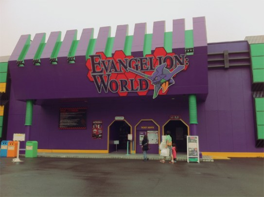 I was so surprised and then excited when I saw this. Apparently the Amusement park had a Evangelion theme a summer ago.
