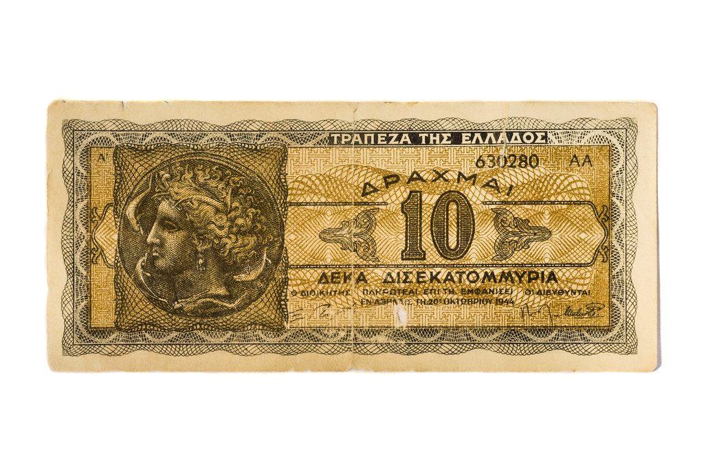 10 Greek drachma