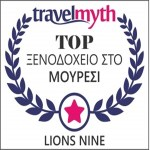 Travelmyth-Award