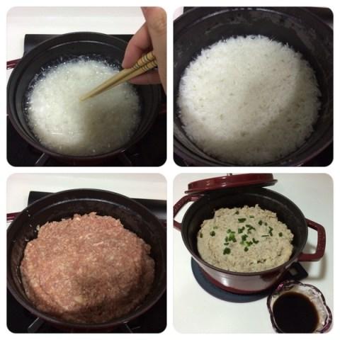 馬蹄肉餅煲仔飯