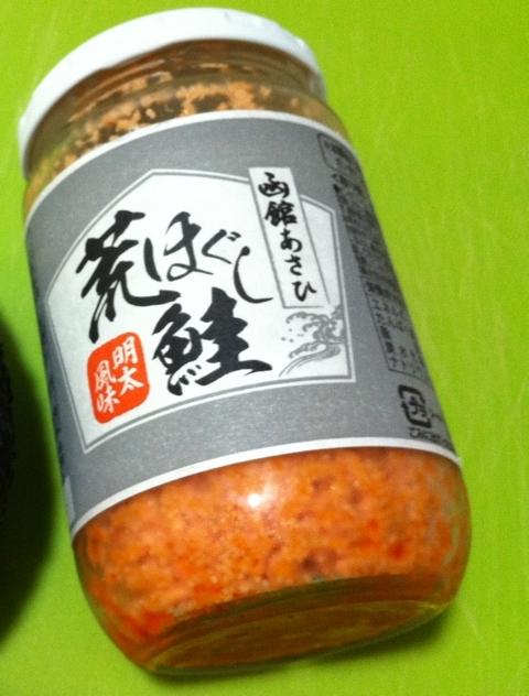 明太子燒鮭魚